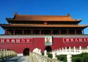 2017「我到北京过暑假」宜昌-北京双卧亲子6日游