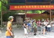 宜昌三峡竹海培训基地一天活动方案,宜昌拓展培训到泗溪三峡竹海