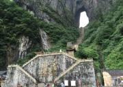 宜昌到张家界森林公园、天门山、凤凰五日游