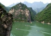 九畹溪峡谷观光景区