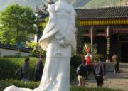 昭君文化旅游联盟在兴山成立,将昭君和亲路打造成国家级特色精品旅游线路