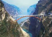 宜昌九畹溪景区成为湖北旅游扶贫示范景点