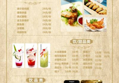 宜昌长江夜游豪华游轮船上消费价格表,夜游宜昌上船后可以吃什么,三峡八号游轮夜游长江晚餐菜单