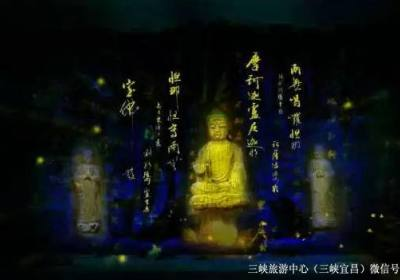 宜昌夜游、三游洞夜游让您体验不一样的宜昌旅游