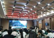 巴东旅游(宜昌)推介会今天上午在宜昌丽橙酒店举行,以山水欢笑纵情巴东为主题