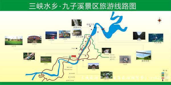 三峡水乡旅游线路图