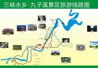 宜昌远安三峡水乡生态旅游区晋升国家3A风景区,含彭家湾漂流和九子溪景区