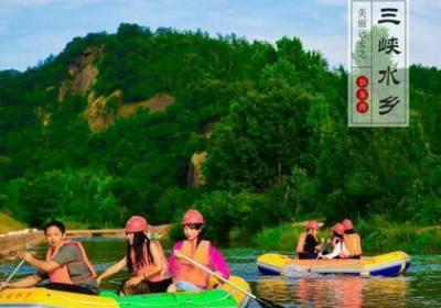 三峡水乡彭家湾四季漂流风景区,宜昌远安漂流新去处