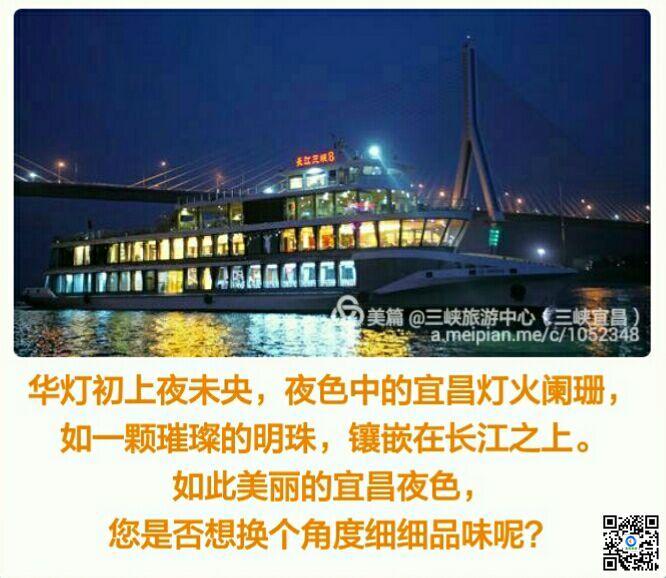 QQ图片20161129105301