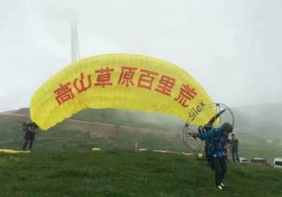 凤凰网评选出湖北十大避暑旅游目的地,宜昌百里荒名列榜首