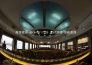 高峡平湖1、2、3、5、6号豪华游轮船票(宜昌-峡口神农架航线)