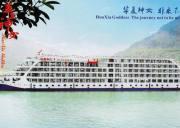 华夏神女1号、2号宜昌到重庆三峡游船票预订(5天4晚)