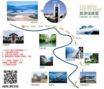 到宜昌游三峡大坝,体验三峡升船机一日游,欣赏完整版两坝一峡