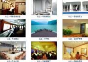 长江一号体验三峡升船机(宜昌出发到重庆三峡豪华游轮,5天4晚)