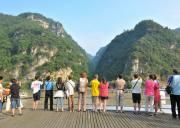 蓝鲸号游轮 长海系列游船重庆到宜昌三峡四日游船票预订