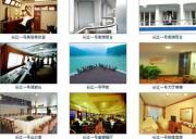 长江一号豪华游轮,宜昌到重庆三峡航线豪华游船