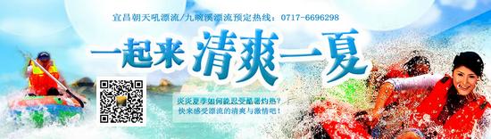宜昌时令旅游特殊线路