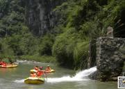 三峡车溪、青龙峡漂流一日游