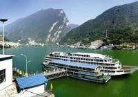 兴山峡口旅游码头,高峡平湖游轮船进神农架专用码头