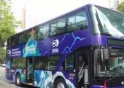 【宜昌环城半日游】乘双层旅游观光巴士畅游宜昌城区美景