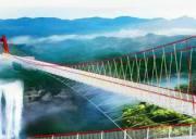 宜昌到宜都三峡九凤谷生态观光一日游