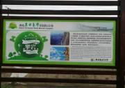 枝江旅游做好水文章,打造三峡水乡田园枝江