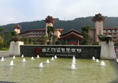 2017年深秋探访荆州松滋曲尺河温泉,宜昌周边高端温泉就去曲尺河
