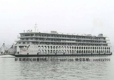 2017年11月新高湖最新航期(宜昌秭归到奉节航线,体验人车同行游三峡)