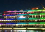 2018年11月5日起宜昌长江夜游开船时间改为每晚19点