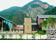 宜昌远安武陵峡口温泉度假村