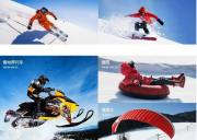 神农架国际滑雪场四大优势,去神农架滑雪首选国际滑雪场