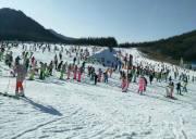 2018-2019神农架国际滑雪场大门票滑雪消费价格,宜昌周边滑雪旅游胜地