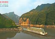 2018新高湖游轮旅游问答,宜昌秭归到奉节航线新高湖游轮三峡旅游