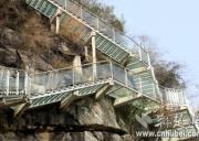 宜昌鸣翠谷风景区新建玻璃栈道,启动鸣翠谷休闲改造工程