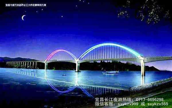 宜万铁路长江大桥