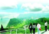 宜昌旅游新景观-磨基山山顶公园今天起开放,可俯瞰宜昌全景