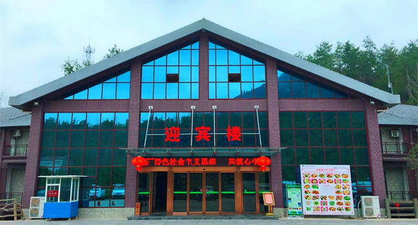 武陵峡温泉3