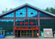 2018年武陵峡口温泉峡谷酒店客房最新价格公布,宜昌冬季旅游胜地武陵峡