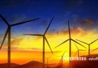 宜昌五峰武陵山旅游项目或国家金融扶持