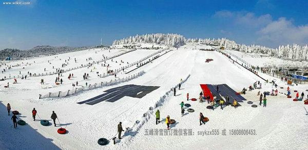 五峰滑雪场规划图3