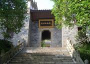 宜昌兴山旅游2018国庆节接待游客13万人次,昭君村朝天吼景区成为热点