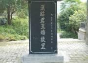 """宜昌兴山负氧离子观测系统投入使用,将申报""""中国天然氧吧"""""""