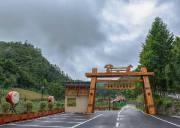 宜昌五峰打造苏家河月亮湾房车露营地为代表的旅游新业态