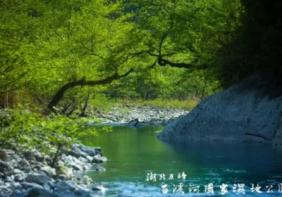 宜昌五峰栗子坪村入选第一批全国乡村旅游重点村