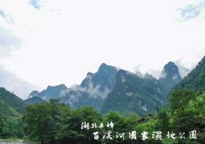 宜昌百溪河、清江、金湖湿地公园晋升为国家级