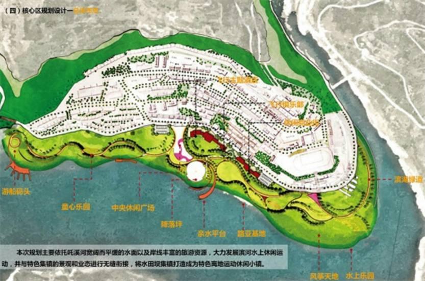 中国橙谷水田坝