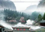 三峡鸣翠谷旅游度假风景区