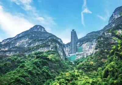 三峡神女天路风景区两大奇观神女天梯、全球最大相机三峡风景眼