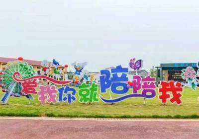 宜昌蓝之美童梦小镇自驾游线路