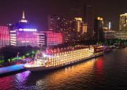 世纪荣耀游轮重庆到宜昌长江三峡参考行程(四天三晚)